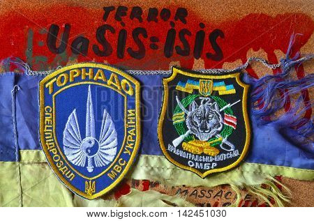 ILLUSTRATIVE EDITORIAL.Chevron of Ukrainian  battalion Tornado .The battalion disbanded for pederastic rapes kids,human trafficking,marauding,executions  and torture.August 12,2016 in Kiev, Ukraine