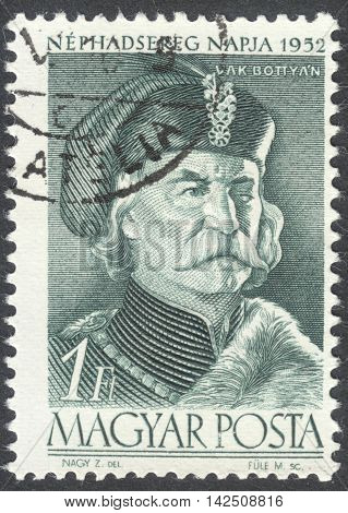 MOSCOW RUSSIA - CIRCA APRIL 2016: a post stamp printed in HUNGARY shows a portrait of Vak Bottyan the series