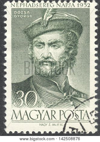 MOSCOW RUSSIA - CIRCA APRIL 2016: a post stamp printed in HUNGARY shows a portrait of Dozsa Gyorg the series