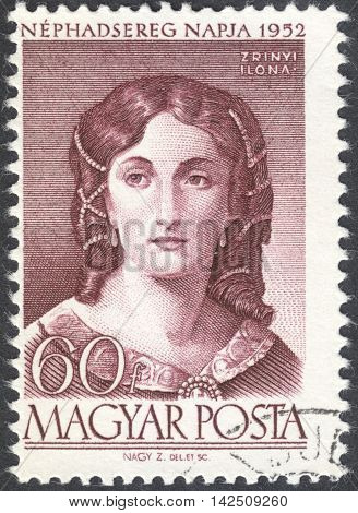 MOSCOW RUSSIA - CIRCA APRIL 2016: a post stamp printed in HUNGARY shows a portrait of Countess Ilona Zrinyi the series