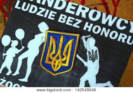 ILLUSTRATIVE EDITORIAL.Chevron of Ukrainian army.August 13,2016,Kiev, Ukraine