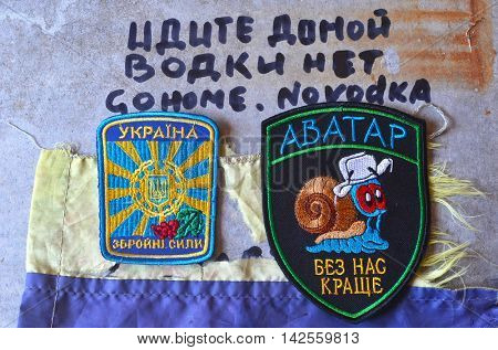 ILLUSTRATIVE EDITORIAL.Avatar.Unformal chevron of Ukrainian army for alcohol addictive salodiers..August 13,2016,Kiev, Ukraine