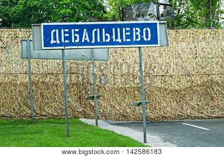 Dnepropetrovsk Ukraine - May 19 2016: Open air museum dedicated to war in the Donbass. Pierced by bullets and shrapnel signpost city Debaltseve