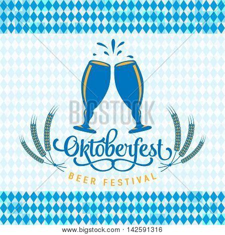 Vector illustration of Oktoberfest logo. Oktoberfest celebration on Bavarian flag pattern background with lettering typography, mug of beer, wheat ear. Beer festival decoration for Oktoberfest