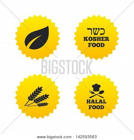 Natural food icons. Halal and Kosher signs. Gluten free. Chief hat with fork and spoon symbol. Yellow stars labels with flat icons. Vector