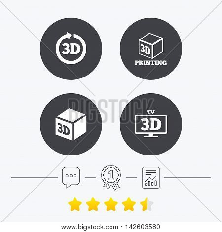 3d tv technology icons. Printer, rotation arrow sign symbols. Print cube. Chat, award medal and report linear icons. Star vote ranking. Vector