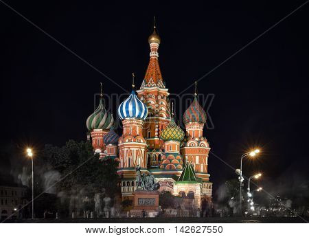 Moscow, Russia - August 06 2016: Saint Basil's Cathedral In Night