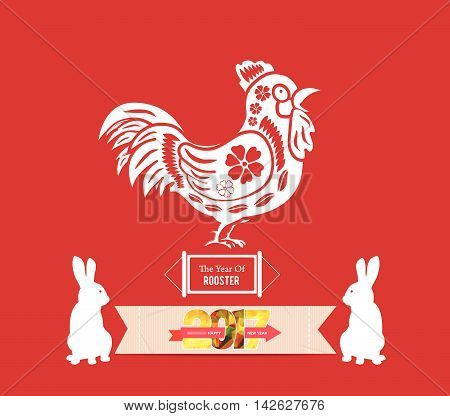 Chinese new year 2017. Year of the Rooster