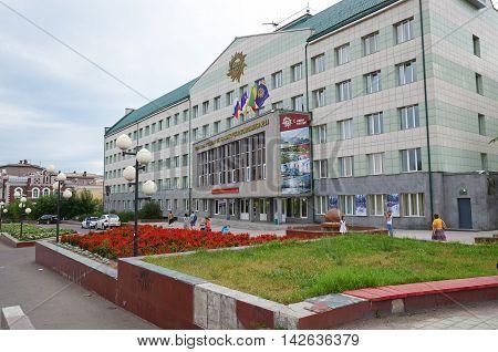 Chita, Ru - Jul 20, 2014: Main Office Of Territorial Generating Company In Chitacity, Russia