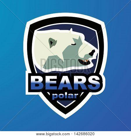Blue white Polar bear logo vector design