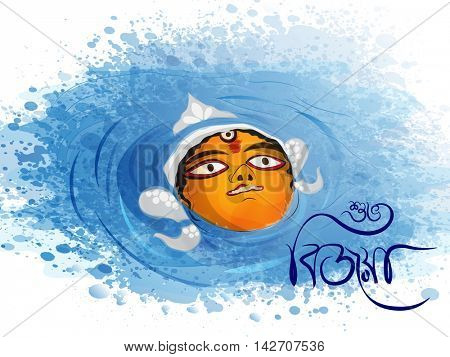 Creative illustration of Hindu Mythological Goddess Durga with Bengali Text Shubho Bijoya (Happy Dussehra) on abstract background.