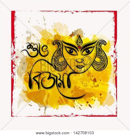 Hindu Mythological Goddess Durga with Stylish Bengali Text Shubho Bijoya (Happy Dussehra) on abstract background for Indian Festival celebration.