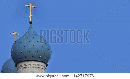 Blue dome of a Christian, Orthodox church.