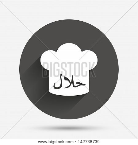 Halal food product sign icon. Chef hat. Natural muslims food symbol. Circle flat button with shadow. Vector
