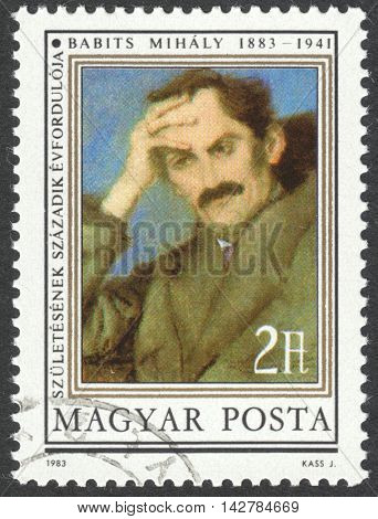 MOSCOW RUSSIA - CIRCA JUNE 2016: a post stamp printed in HUNGARY dedicated to the 100th Anniversary of the Birth of Mihaly Babits circa 1983