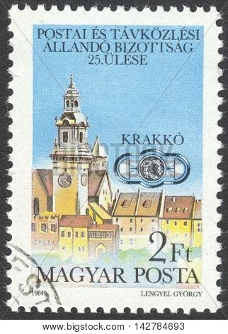 MOSCOW RUSSIA - CIRCA JUNE 2016: a post stamp printed in HUNGARY dedicated to the Session of the Commission for Post and Communication of the Council for Mutual Economic Assistance circa 1984