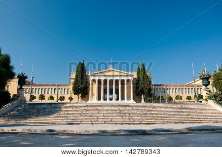 The Zappeion. Athens Greece. in the centr citi.