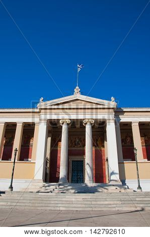 The Propylaea of the University of Athens on August 1 2013. Greece