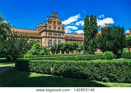 Chernivtsi National University - Yuriy Fedkovych Chernivtsi National University is the leading Ukrainian institution. Yuriy Fedkovych Chernivtsi National University. Chernovtsi Europe.