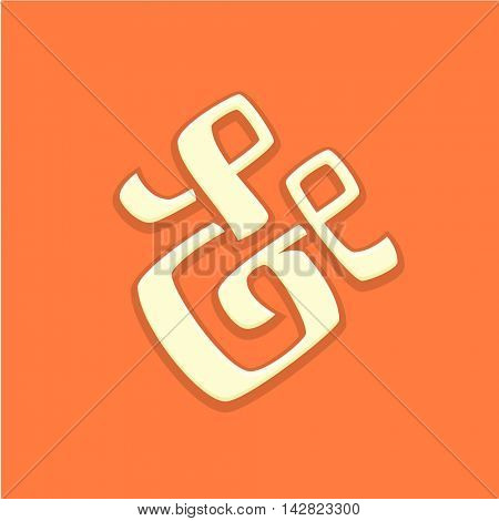 Elegant and stylish ampersand symbol for invitation decoration. Vector illustration