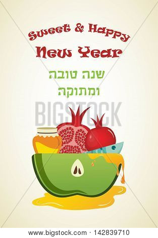 honey drips over an apple. Rosh Hashanah, Jewish new year greeting card. vector illustration