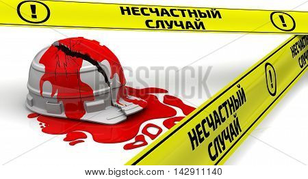 Accident. Concept. Broken helmet in blood on a white surface and yellow warning tapes with inscription