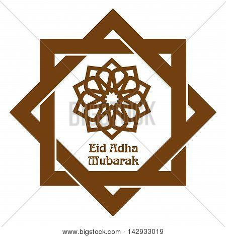 Eid al-Adha - Festival of the Sacrifice Bakr-Eid. Muslim holidays. Arabic decor and lettering - Eid Adha Mubarak. Vector illustration isolated on white background