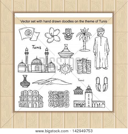 Vector set with hand drawn isolated doodles on the theme of Tunis. Flat illustrations of attractions souvenirs symbols. Sketches for use in design