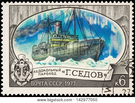 MOSCOW RUSSIA - AUGUST 16 2016: A stamp printed in USSR (Russia) shows icebreaker