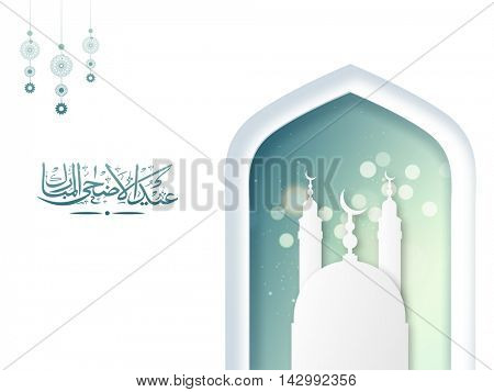 Creative Mosque with Arabic Calligraphy Text Eid-Al-Adha Mubarak, Vector illustration for Muslim Community, Festival of Sacrifice Celebration.