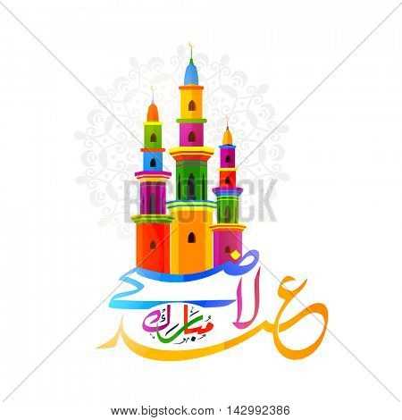 Colorful Arabic Calligraphy Text Eid-Al-Adha Mubarak with Minaret on floral pattern for Muslim Community, Festival of Sacrifice Celebration.