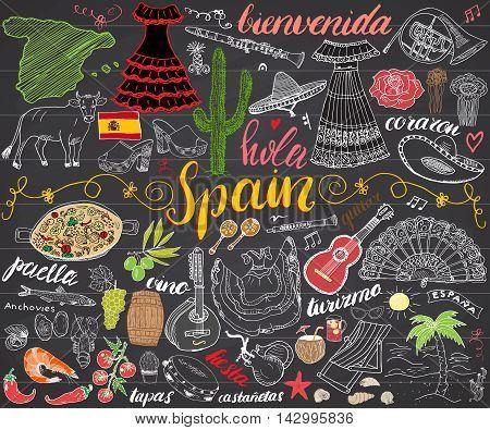 Spain Hand Drawn Sketch Set Vector Illustration Chalkboard