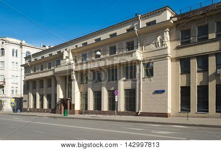 MOSCOW, RUSSIA - MARCH 19, 2015: The building of the Russian Academy of Linguistic Sciences 2nd Baumanskaya Street 9/23