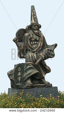 Mystic Bronze Sculpture At Fengdu County