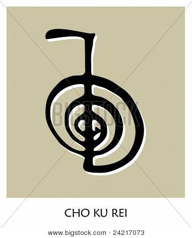 Reiki Symbol 4