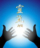 stock photo of reiki  - Vector illustration of two hands and calligraphic symbol of Reiki over a blue background - JPG