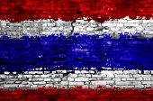 Thailand Flag Painted On Wall