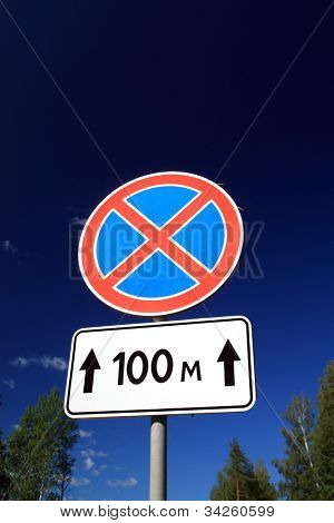 traffic sign on rural road