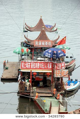 Traditional Chinese Boat