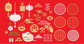 Happy Chinese New Year, Year Of The Rat. For Template Banner, Poster In Oriental Style. Big Set Of J poster