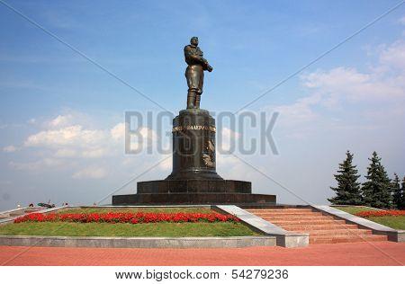Monument to airman Valery Chkalov Monument in Nizhny Novgorod. Russia