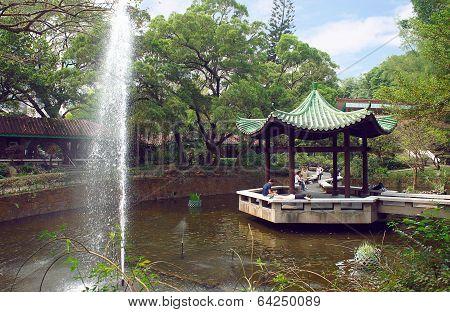 Futuristic park Kowloon Hong Kong view