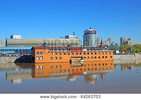 Floating Landing Stage On The River Moscow