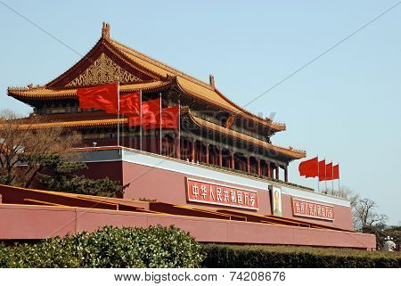 The Tiananmen Gate At Tiananmen Square, Beijing, China.
