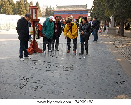 Unidentified Man Paints Chinese Characters Caligraphy