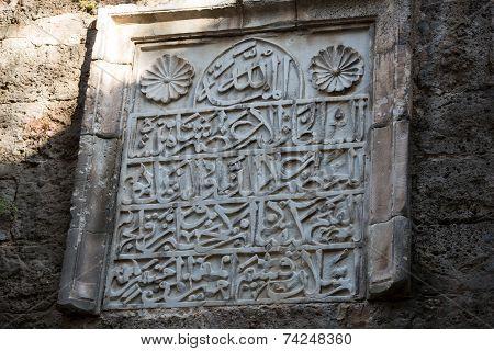 Castle of Alanya. Calligraphic inscriptions over a door