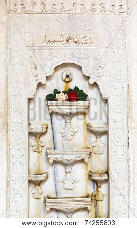 Bakhchisaray Fountain In Khan's Palace, Crimea