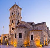 picture of larnaca  - The huge stone building of the St Lazarus church located in the old town of Larnaca Cyprus - JPG