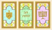 foto of menorah  - Hanukkah design divided into three sections that look like stained glass - JPG