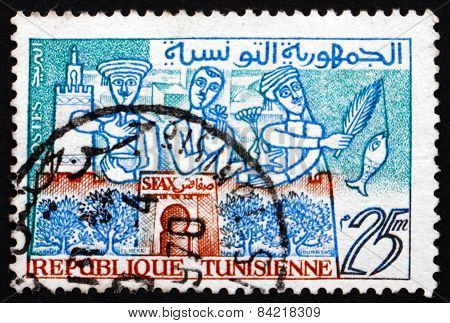 Postage Stamp Tunisia 1960 Oil, Flowers And Fish Of Sfax